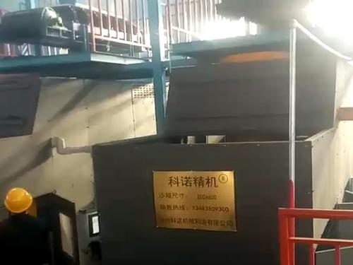 造型机视频展示一