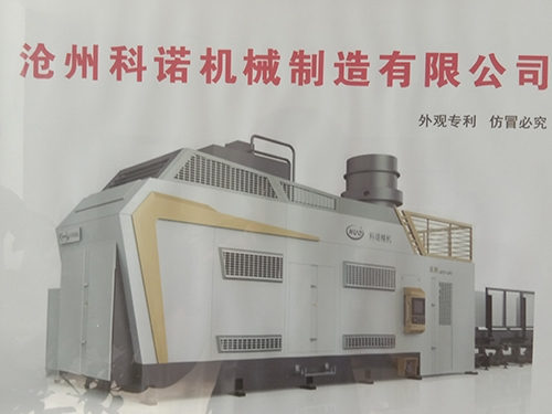 河北自动造型机